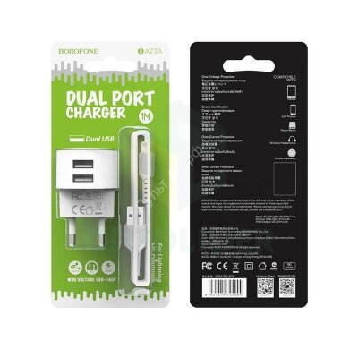 СЗУ Borofone Sharp BA23A LightNing 8 pin2.4A 2xUSB чёрное в коробке