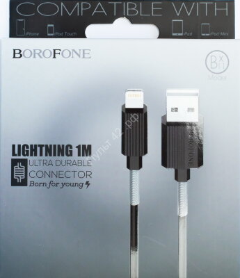 Кабель Borofone USB-LightNing 8 pin BX11 чёрный1.0м